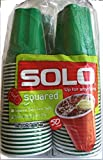 Solo Squared Green Cups, 18 Oz, 50 Count