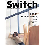 SWITCH Vol.26 No.10