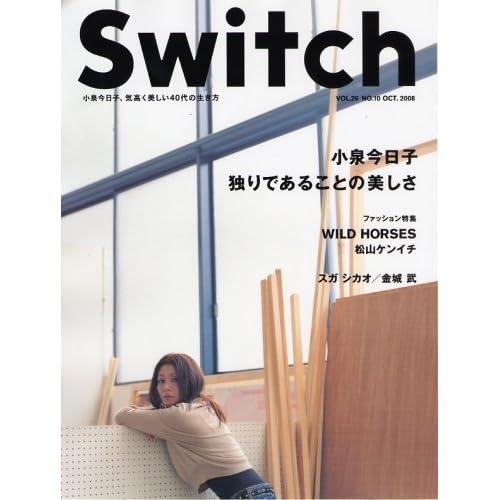 SWITCH Vol.26 No.10 表紙画像