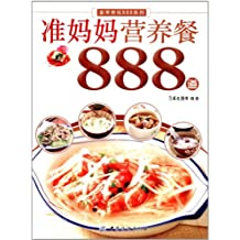 888 Nutrimeals for Mothers-to-be (Chinese Edition)
