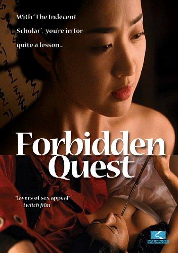 forbidden-quest