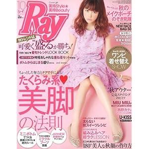 『Ray』