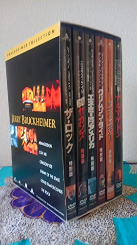 Bruckheimer Collection (Armageddon / The Rock / Enemy of the State)
