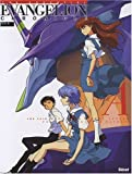 The essential Evangelion chronicle : Side A
