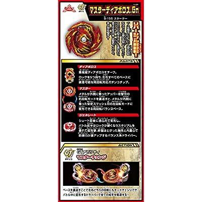 Takara Tomy Beyblade Burst GT B-155 Master Diabolos.Gn (Japan Import): Toys & Games