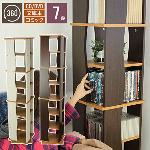 回転ラック 7段 ホワイト dvd タワーラック 回転 ラック 木製 シェルフ おしゃれ 収納 DVDラック CDラック 収納 大容量 スリム タワー コレクション B07MYZF654 ホワイト