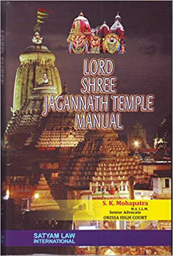 Lord shree Jagannath Temple Manual