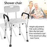 Handicap Medical Bath Chair Shower Chair with Back and Arms, Adjustable Height Sturdy Heavy Duty Aluminium Shower Stool Seat Bathroom Aid Chair Bathtub Lift Chair