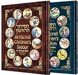 img - for The Artscroll Children's Siddur & Tehillim set book / textbook / text book