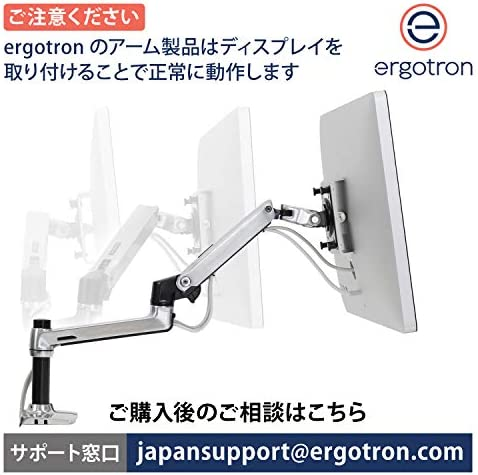 Ergotron LX Dual Stacking Arm for Up to 24 inch Display