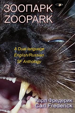book cover of Zoopark
