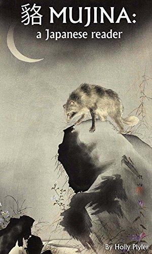 Mujina: a Japanese Reader (Japanese through ghost stories Book 3)