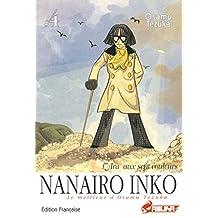 Nanairo Inko T04 (French Edition)