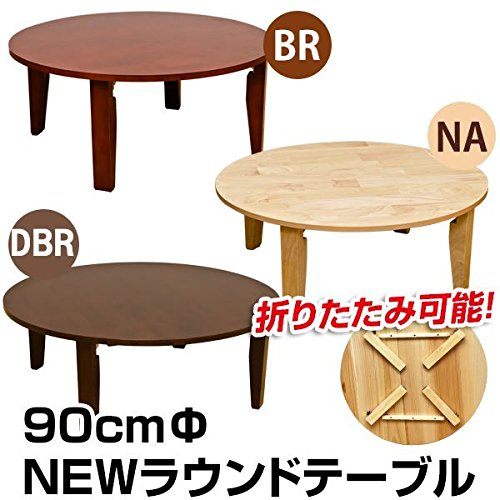 NEWラウンドテーブル ( 折りたたみローテーブル ) 【丸型 直径90cm】 木製 ダークブラウン 【デザイン家具】 B072FTR5RT 直径90cm|ダークブラウン ダークブラウン 直径90cm