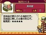 Annie no Atelier: Sera Shima no Renkijutsushi [Japan Import]