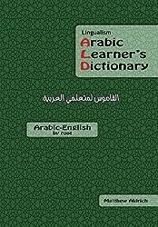 Lingualism Arabic Learner's Dictionary: Arabic-English