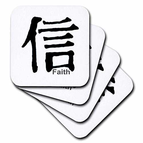 3dRose LLC Chinese Symbol Faith Coaster, Soft, Set of 8 by 3dRose