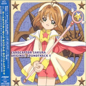 anime, manga, clamp, cardcaptor sakura, card captor sakura, maaya sakamoto, platinum, purachina, songs, lyrics, quotes analysis