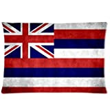 Cool Hawaii State Flag Pillowcase - Pillowcase with Zipper, Pillow Protector, Best Pillow Cover - Standard Size 20x30 inches, One-sided Print