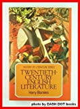Twentieth-Century English Literature, Harry Blamires, 0805207724