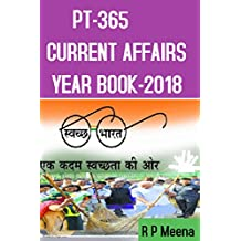 PT-365 Current Affairs Yearbook 2018: UPSC/State PCS/SSC/Banking/Railways
