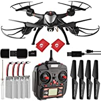 Dynamic Aerial Systems X4 Sentinel 2.4GHz 4CH 6-Axis Gyro RC Quadcopter Drone w/ 2MP Camera + 4GB Card + Large LED Lights + 3 Additional Extended Batteries