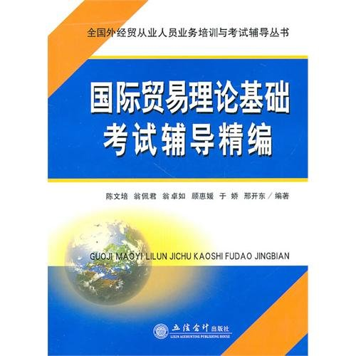 Must the Flash CS5 of the meeting the fascinating case is 208(containing a DVD CD is a )(being whole is colourful) (Chinese edidion) Pinyin: yi ding yao hui de Flash CS5 jing cai an li 208 li ( han DVD guang pan 1 zhang ) ( quan cai )
