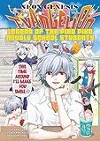 Neon Genesis Evangelion: The Legend of Piko Piko Middle School Students Volume 2