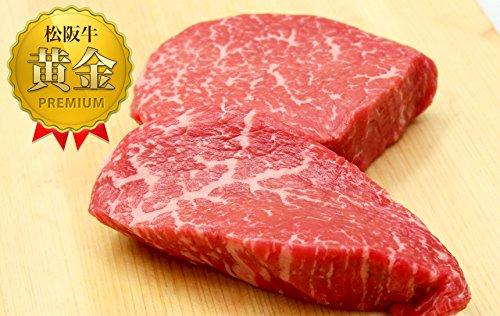 A5等級 松阪牛 ステーキ 100g×2枚 (A5等級 松阪牛 赤身ステーキ 100g×2枚)