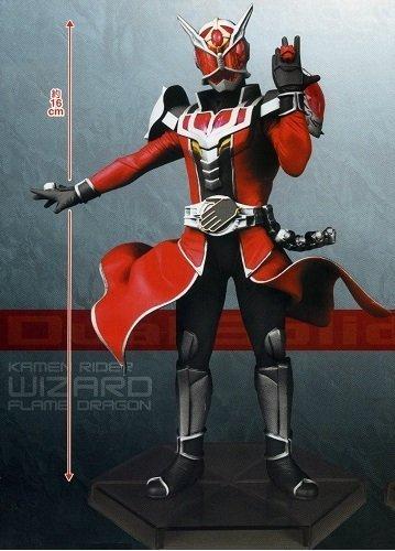 Kamen Rider Wizard Action- & Spielfiguren Banpresto