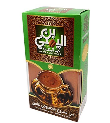 El Yemeni Plain,With Cardamom & Extra Coffee Light/Dark Roast Ground Beans Cup (10% Cardamom (Dark Roast), 1 Box / 100 gm)