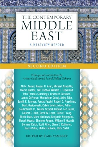 middle eastern singles in westview Middle eastern singles is part of the online connections dating network, which includes many other general and middle eastern dating sites as a member of middle eastern singles, your profile will automatically be shown on related middle eastern dating sites or to related users in the online connections network at no additional charge.