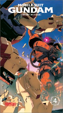 Mobile Suit Gundam The 08th MS Team (Vol. 4) [VHS]