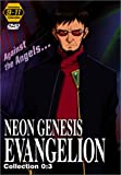 Neon Genesis Evangelion, Collection 0:3 (Episodes 9-11)