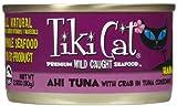 Tiki Cat Hana Luau – Ahi Tuna with Crab In Tuna Consomme (12/2.8oz cans), My Pet Supplies