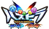 Nintendo 3Ds You Soft(Puzzle & Dragons X Kami No Shou/Ryuu No Shou)Origi O.S.T.