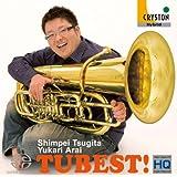 TuBest!