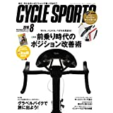 CYCLE SPORTS 2018年8月号