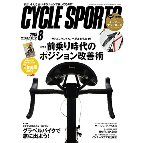 CYCLE SPORTS 2018年8月号 画像 A