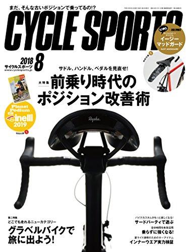 CYCLE SPORTS 2018年8月号 画像 A