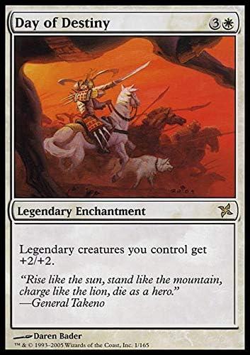 159 Born of the Gods Heroes/'  Podium Magic the Gathering MTG