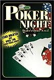 Poker Night: Dealer's Choice A to Z