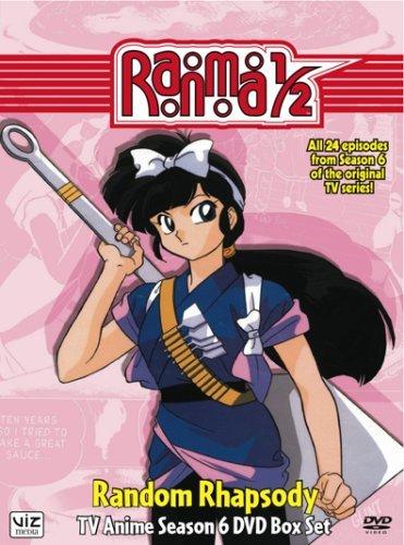 Ranma 1 2 Martial Mayhem My Kagemusha Details