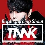 【早期購入特典あり】Bright Burning Shout(『BrightBurningShout』オリジナルICカードステッカー付)