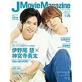 J Movie Magazine Vol.74
