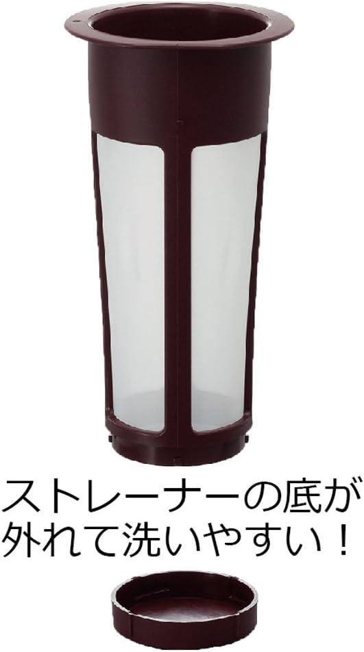 Brown Hario MCPN-7CBR Mizudashi Cold Brew Coffee Pot 600 ml