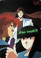 妖幻退魔夜行 カルラ舞う B2ポスター 2D13008の商品画像
