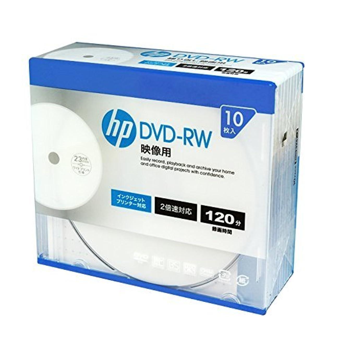 わずかにあいまいな裁量DRW120DPWA1A-D TDK DVD-RW 繰り返し録画用 CPRM対応
