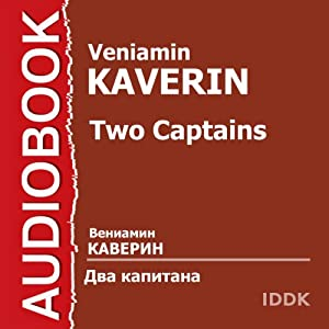 Dva kapitana [Two Captains] Audiobook
