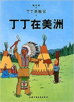 Book The Adventures of Tintin, Vol. 2: Tintin in America